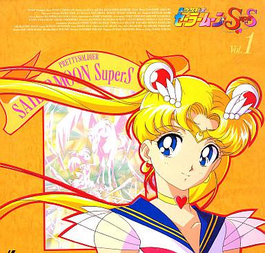 【中古】LD 美少女戦士セーラームーン SuperS Vol.1