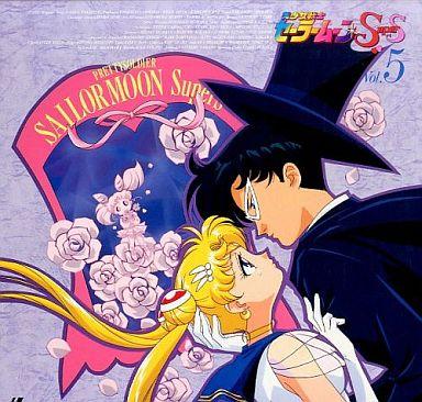 【中古】LD 美少女戦士セーラームーン SuperS Vol.5
