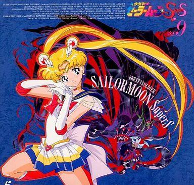 【中古】LD 美少女戦士セーラームーン SuperS Vol.9