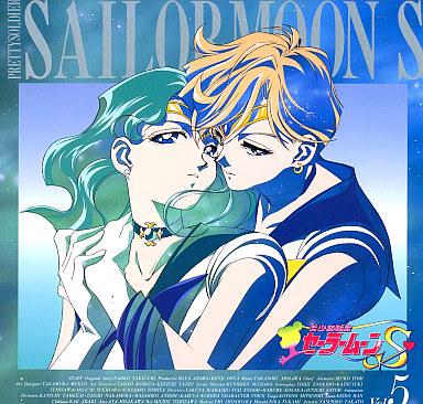 【中古】LD 美少女戦士セーラームーンS 5