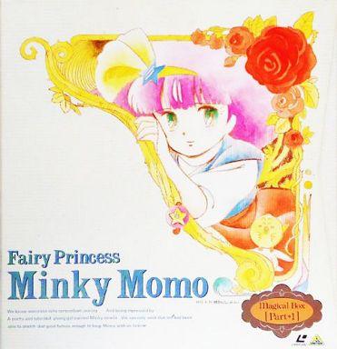 【中古】LD 魔法のプリンセス ミンキーモモ マジカルBOXパート1<9枚組第1-32話+OVA>
