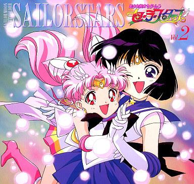 【中古】LD 美少女戦士セーラームーン セーラースターズ2