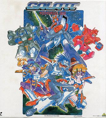 超力ロボ ガラット メモリアルボックス GALATT MEMORIAL BOX