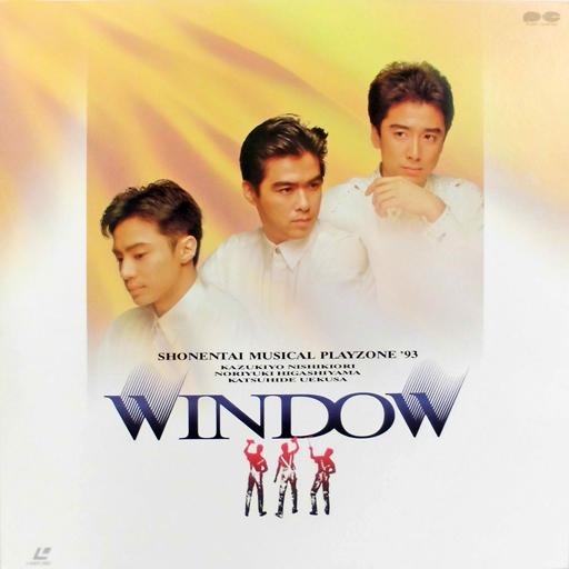 【中古】LD 少年隊/プレイゾーン'93-ウィンドウ
