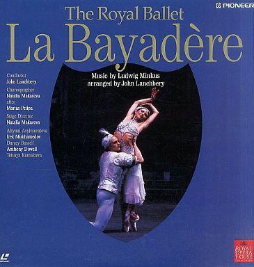 【中古】LD 英国ロイヤル・バレエ/ミンクス:バレエ「ラ・バヤデール」