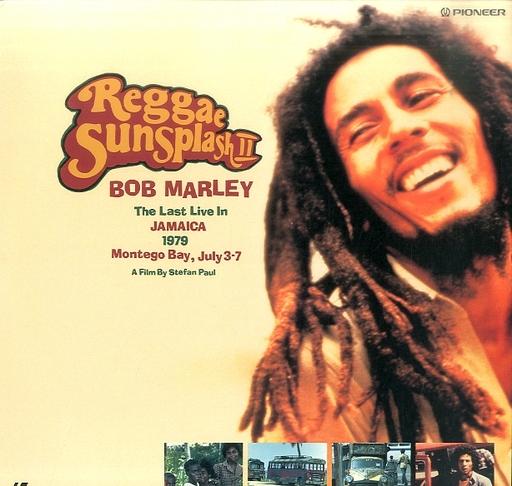 ボブ・マーリィ/ラスト・ライヴ・イン・ジャマイカ レゲエ・サンスプラッシュ'79