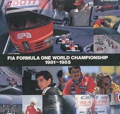 【中古】LD F-1グランプリ・スペシャル フォーミュラ1 ワールド・チャンピオンシップ 1981?1985<5枚組>