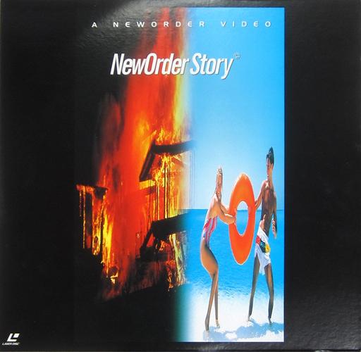 ニュー・オーダー/ニュー・オーダー・ストーリー