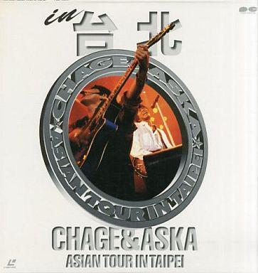 【中古】LD CHAGE&ASKA/エイジアン・ツアー・イン・タイペイ