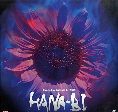 【中古】LD HANA-BI('97バンダイビジュアル/テレビ東京/TOKYO FM/オフィス北野)