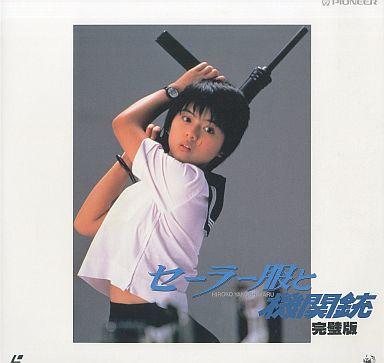 【中古】LD セーラー服と機関銃 完壁版('82角川春樹事務所/キティ・フィルム)