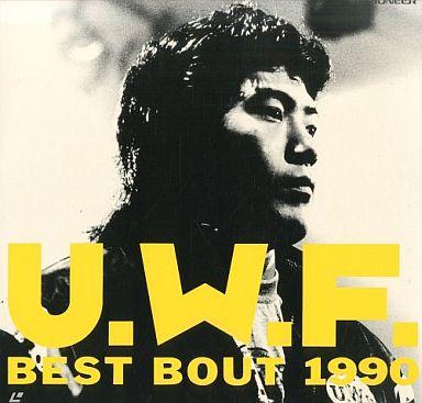 【中古】LD U.W.F.ベスト・バウト'90