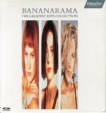 バナナラマ/グレイテスト・ビデオ・ヒッツ