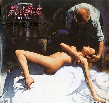 【中古】LD 美しき諍い女<4Hオリジナル版>('91仏)