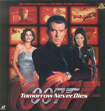 007 トゥモロー・ネバー・ダイ ...