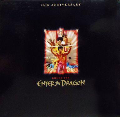 【中古】LD ディレクターズカット 燃えよドラゴン コレクターズボックス ドルビーデジタル版('73米)