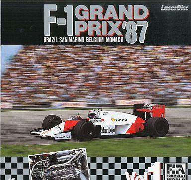 【中古】LD '87 F-1グランプリ Vol.1 ブラジル・サンマリノ・モナコ・ベルギー