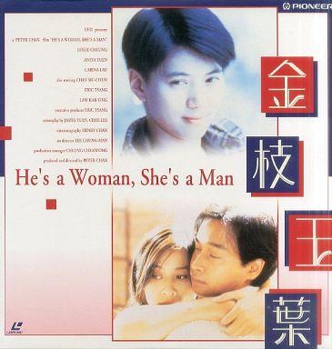 【中古】LD 君さえいれば('94香港)