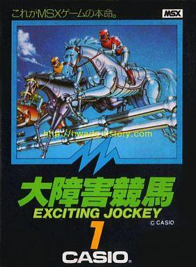 【中古】MSX カートリッジROMソフト 大障害競馬