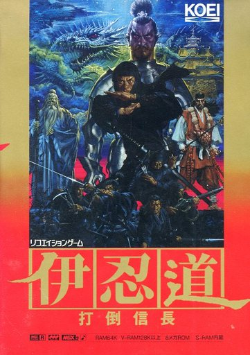 Nobunaga Nobunaga Nobunaga