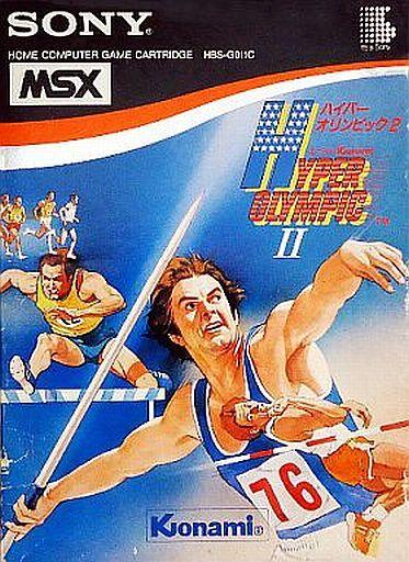 【中古】MSX カートリッジROMソフト ハイパーオリンピック2