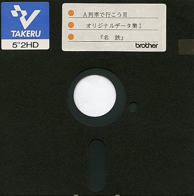 https://www.suruga-ya.jp/database/pics/game/125002235.jpg