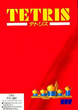 【中古】PC-8801ソフト テトリス