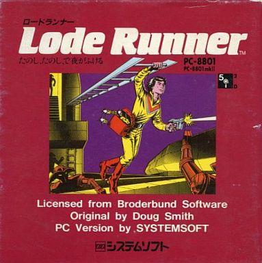 【中古】PC-8801ソフト ロードランナー