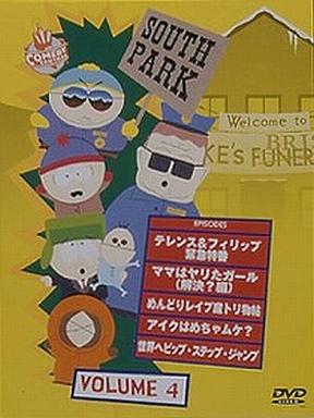 【中古】アニメDVD サウスパーク VOL.4