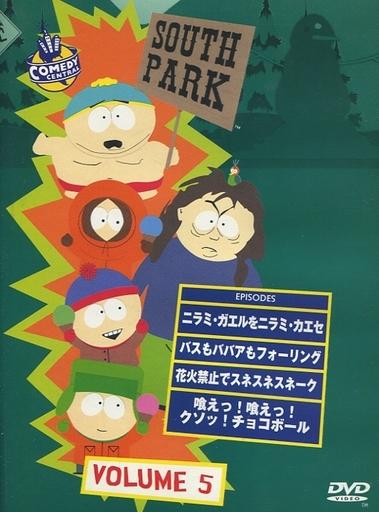 【中古】アニメDVD サウスパーク VOL.5