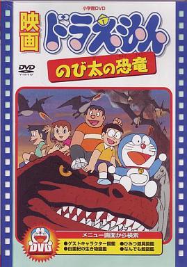https://www.suruga-ya.jp/database/pics/game/128001743.jpg