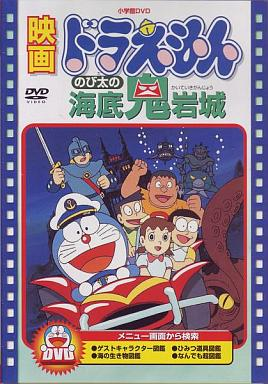 https://www.suruga-ya.jp/database/pics/game/128002337.jpg