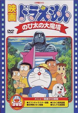 https://www.suruga-ya.jp/database/pics/game/128002338.jpg