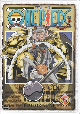 ONE PIECE ワンピース 1st Season piece.7