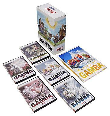 ガンバの冒険 DVD-BOX