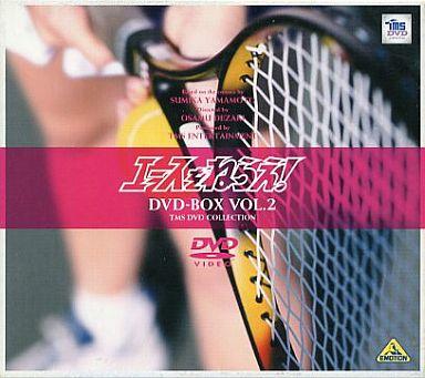 【中古】アニメDVD エースをねらえ! DVD-BOX Vol.2
