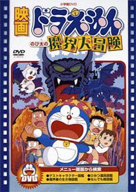https://www.suruga-ya.jp/database/pics/game/128003141.jpg