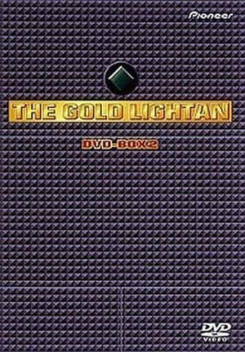 黄金戦士ゴールドライタン DVD-BOX 2[初回限定生産版]