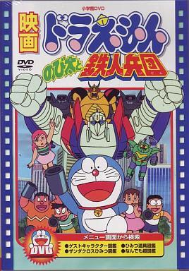 https://www.suruga-ya.jp/database/pics/game/128003978.jpg