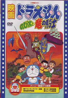https://www.suruga-ya.jp/database/pics/game/128003979.jpg