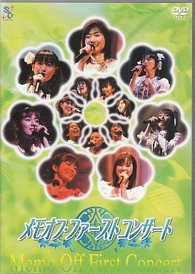 【中古】アニメDVD Memories Off ファーストコンサート