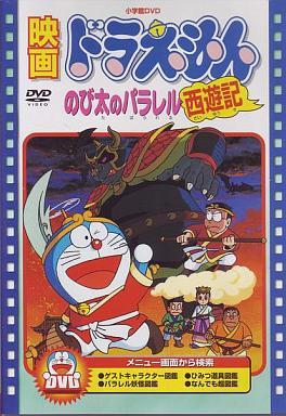 https://www.suruga-ya.jp/database/pics/game/128005752.jpg