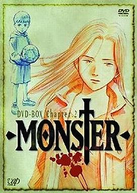 MONSTER DVD-BOX 2