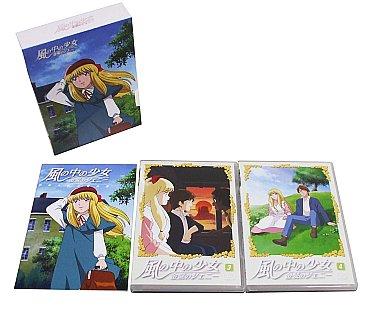 風の中の少女 金髪のジェニー DVD-BOX 2