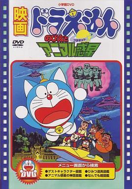 https://www.suruga-ya.jp/database/pics/game/128007850.jpg