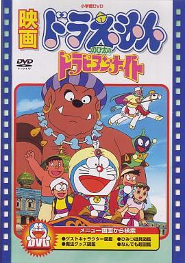 https://www.suruga-ya.jp/database/pics/game/128007851.jpg