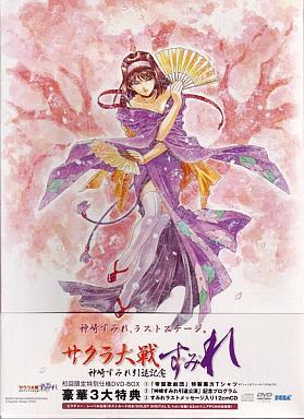 サクラ大戦 ~神崎すみれ引退記念~ す・み・れ [初回限定版]