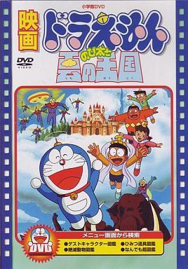 https://www.suruga-ya.jp/database/pics/game/128008665.jpg