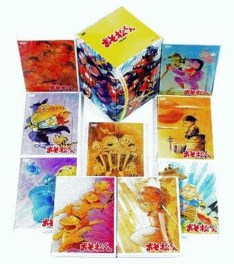 【中古】アニメDVD おそ松くん DVD-BOX
