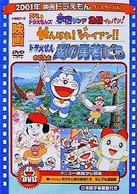 https://www.suruga-ya.jp/database/pics/game/128009453.jpg